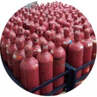 China Carbon dioxide gas CO2 wholesale
