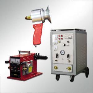 China Supersonic Spray Machine wholesale
