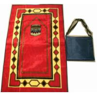 China Best price digital holy quran player wholesale