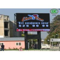 China SMD P8  Advertising LED Screens wholesale