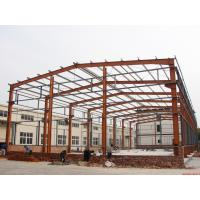 China Prefabricated Industrial Building Steel Structure Shed Lightweight Fire Resistance wholesale