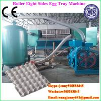 China Fully Automatic paper egg tray forming machine/Paper egg tray making machine wholesale