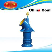 China axial flow pump wholesale