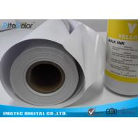 China Matte Surface Inkjet Media Supplies Micro - Porous Self Adhesive RC Photo Paper 190gsm on sale