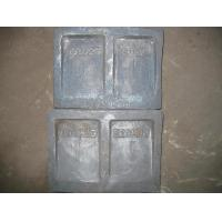 China High Cr Boltless Shell Liners Cast Iron with Heat Treatment Hardness More Than HRC52 wholesale