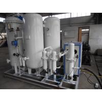 China Energy Saving Industrial PSA Nitrogen Generator With Stainless Steel Material wholesale