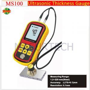 China Ultrasonic Thickness Gauge MS100 wholesale