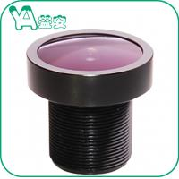 Quality M12×0.5 Mount Car Camera Lens HD 3 Million Ultra Short For Car Driving Safe for sale
