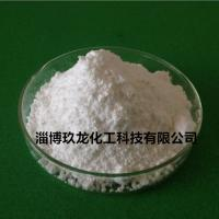 China RS Series Catalyst Naphtha Hydrotreating Catalyst RS-JL-1 For Catalyst wholesale