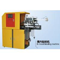 China In Mould Labeling Machine wholesale
