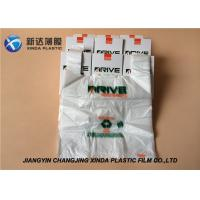 China High Density plastic bags t-shirt type /t-shirt type Car driving bags for sale/ garbage bags wholesale