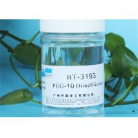 China TDS SGS Polyether Silicone Fluid / Low Viscosity Silicone Oil For Skin Care Creams wholesale