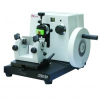 Buy cheap ROTARY MICROTOME from wholesalers