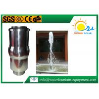 China Frothy Fountain Nozzle Water Fountain Equipment Jet DN40 Stainless Steel wholesale