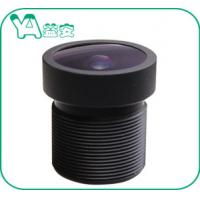 China F 2.0 3.1Mm 3Megapixel Megapixel Cctv Lens For Rear View Mirror Camera Car DVR wholesale