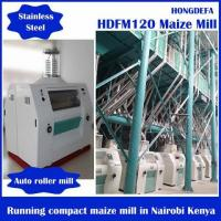 China corn  mill machine for maize mill machine  with suitable price and 2016 newest design on sale