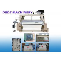 China SD408 190cm Width Water Jet Loom Dobby Shedding Double Nozzle 500 ~ 570 RPM Speed wholesale