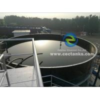China Industrial And Potable Water Treatment , Wastewater Treatment Tank wholesale