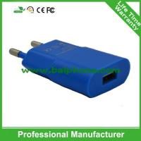 China New Iphone wall charger with private design 5V 1A on sale
