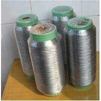 Quality 40D,70D,100D,140D,200D,silver coated nylon conductive yarn for sale