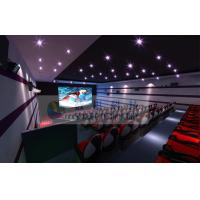 China Luxurious Decoration 7D Movie Theater With Large Silver Screen And Movable Seats wholesale