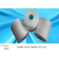 China White Polyester Yarn Dyeing , 100 Spun Polyester Sewing Thread For Hand Knitting wholesale