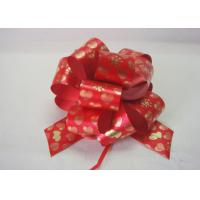 "China Christmas Gift  Stripes , Swirls Pom Pom Bow  , 5"" Wide wired ribbon bows 120U Thickness wholesale"