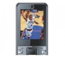 China Dual-SIM Card Mobile wholesale