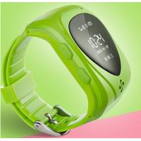 Quality Hot selling waterproof gps kids tracker personal gps watch for kids/children for sale