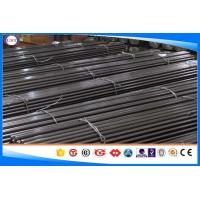 Quality 1Cr13 / 403S17 / Stainless Steel Bar Black / Smooth / Bright Surface for sale
