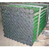 Buy cheap OCTG-Pup Joints ( casing & tubing pup joints) from wholesalers