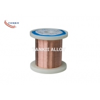 China CuNi 23 Copper Nickel Alloy Wire For Electric Furnace wholesale