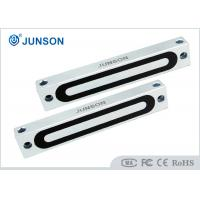 China 220lbs Fail Secure Magnetic Lock 12/24V DC JS-110 Suitable For Small Cabinet Door wholesale