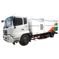 China dongfeng XBW sweeper truck, small street sweeper, 5cbm sweep truck wholesale