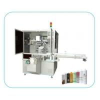 China Automatic Hot Stamping Machine For Tubes wholesale