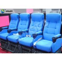 China Vibration 4D Movie Theater System Change Cinema Experience Into A Thrilling Journey wholesale