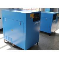 China 15hp 11kW Variable Speed Air Compressor Rotary Screw Oil Injected Energy Saving wholesale