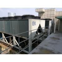 Buy cheap 140 Tons Air Cooled Screw Chiller with BITZER Compressor & economizer from wholesalers
