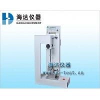 China Plastic Material Charpy Impact Testing Machine With Digital Display on sale