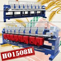 China New technology cheapest 8 heads computerized embroidery machine price HO1508H china cap t-shirt flat embroidery machine on sale