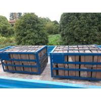 China OEM Steel Lifter Bars Alloy Steel Castings For AG Mill DF075 on sale