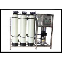 China Industrial Reverse Osmosis Water Softener System / Water Treatment Plant Machine wholesale