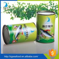 China High quality canned mackerel fish in Oil/Tomato Sauce/Brine wholesale