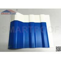 China Durable UPVC Material Plastic Roofing Panels Various Thickness Different Hardness wholesale