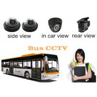 China School Bus Camera Recorder , 3G Mobile DVR With Broadcast Alarm Button wholesale