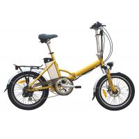 China Small folding electric bike yellow color , fold up electric bicycle with 3 level PAS speed wholesale