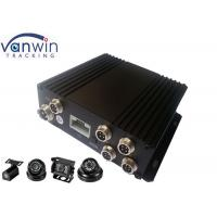 China 256G SD Mobile DVR with GPS Tracking , MDVR 4CH Car Camera Mobile wholesale
