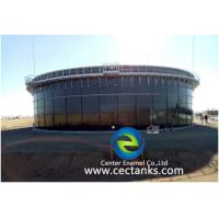Buy cheap GLS / GFS Agricultural Water Storage Tanks More Than 20000 Cubic Meters from wholesalers
