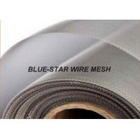 Buy cheap High Tensile Woven Wire Mesh , Plain / Twill / Dutch Weave Mild Carbon Wire Mesh from wholesalers
