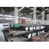 China Long Spring Steel Bar , Forged Round Bar 130 - 1600mm ASTM 8620 / EN 21NiCrMo2 1.6523 wholesale